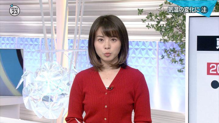 2018年12月05日皆川玲奈の画像13枚目