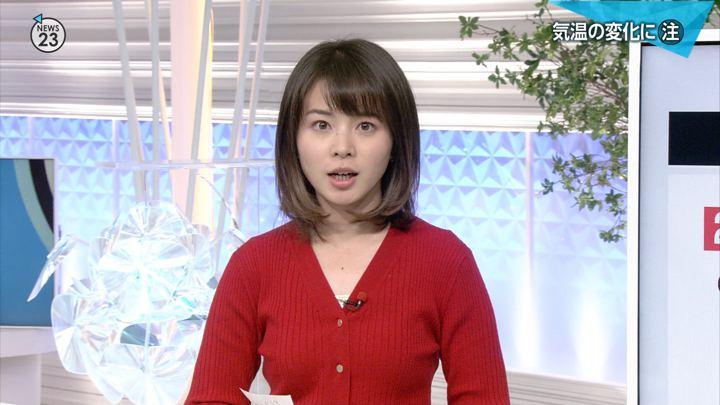 2018年12月05日皆川玲奈の画像14枚目