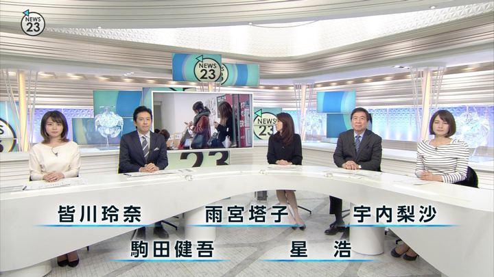 2018年12月06日皆川玲奈の画像01枚目