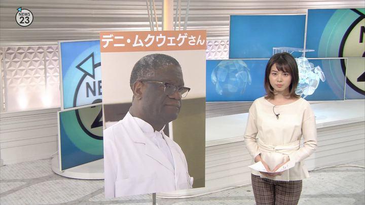 2018年12月06日皆川玲奈の画像03枚目
