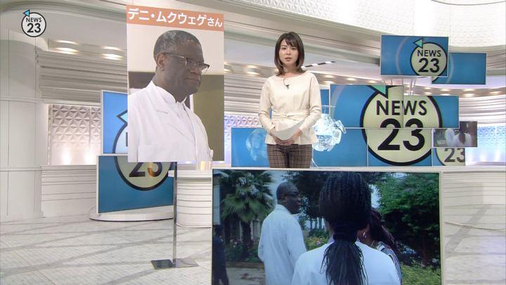2018年12月06日皆川玲奈の画像04枚目