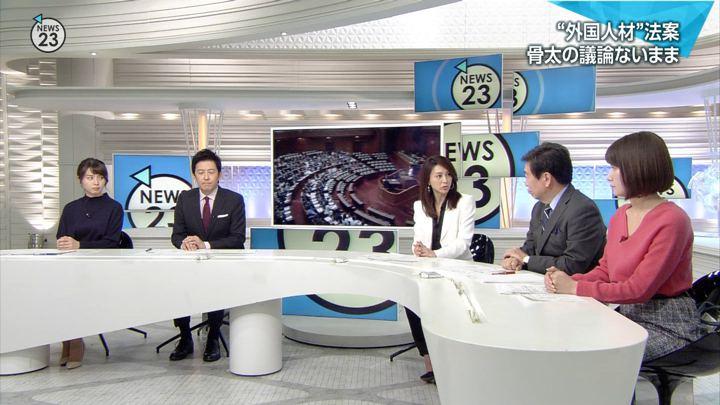 2018年12月07日皆川玲奈の画像03枚目