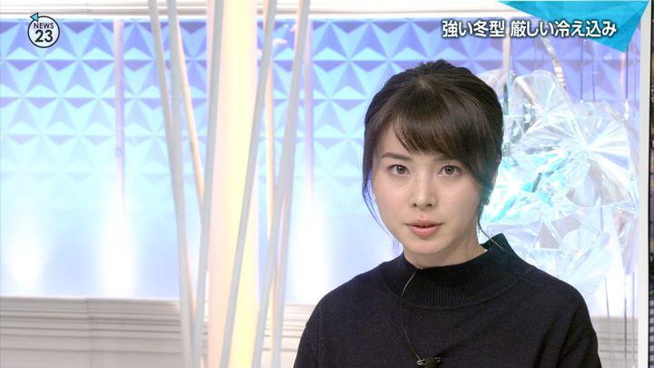 2018年12月07日皆川玲奈の画像07枚目