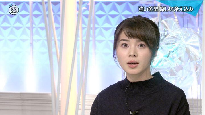 2018年12月07日皆川玲奈の画像08枚目
