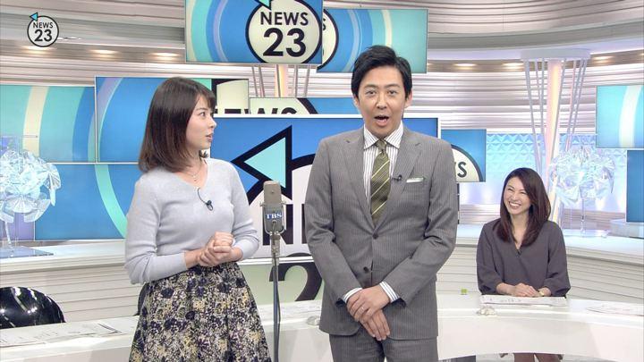 2018年12月10日皆川玲奈の画像07枚目