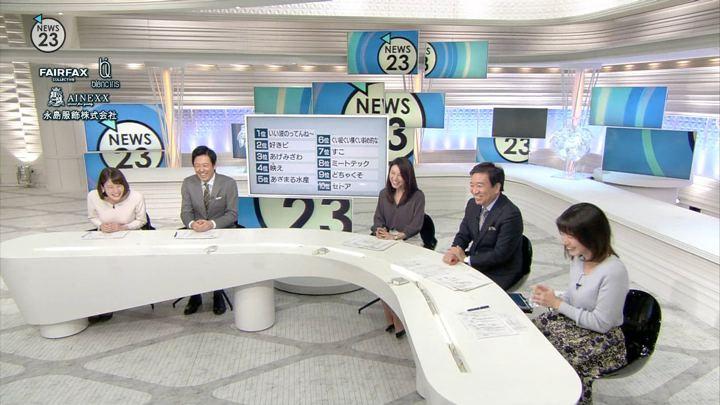 2018年12月10日皆川玲奈の画像20枚目