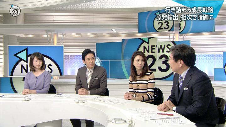 2018年12月17日皆川玲奈の画像06枚目