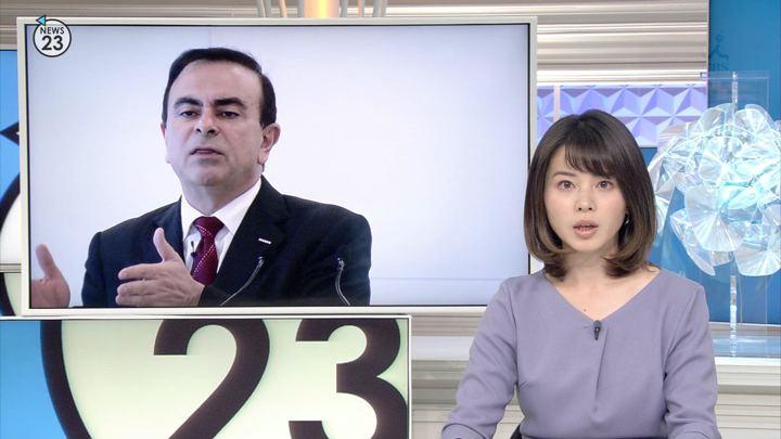 2018年12月17日皆川玲奈の画像07枚目