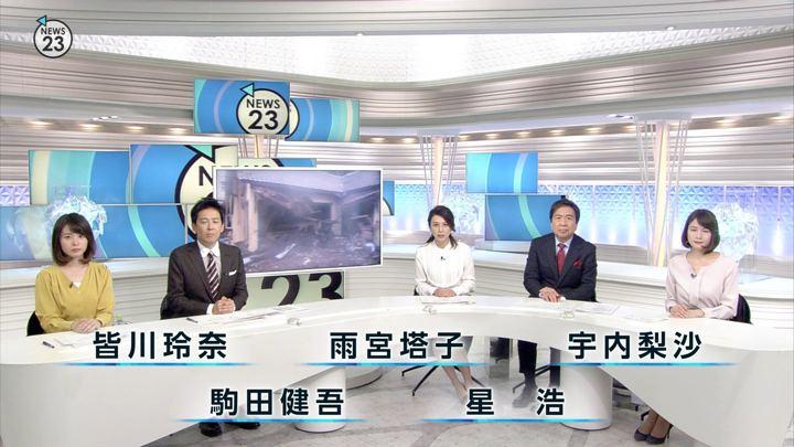 2018年12月24日皆川玲奈の画像01枚目