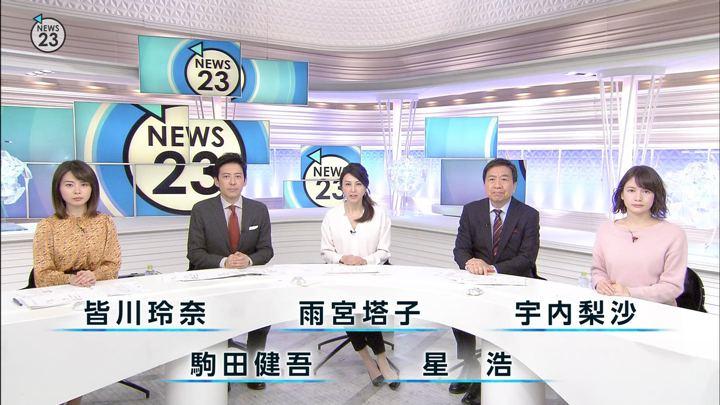 2019年01月07日皆川玲奈の画像01枚目