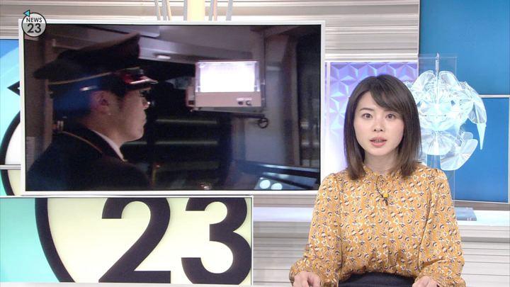 2019年01月07日皆川玲奈の画像05枚目