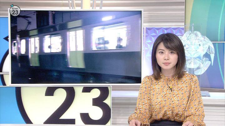 2019年01月07日皆川玲奈の画像06枚目