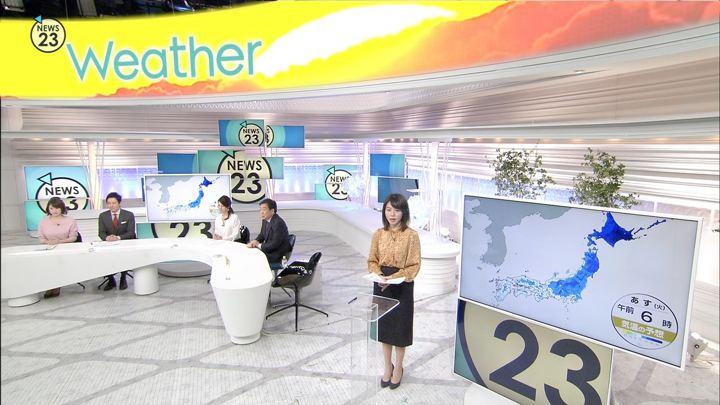 2019年01月07日皆川玲奈の画像07枚目