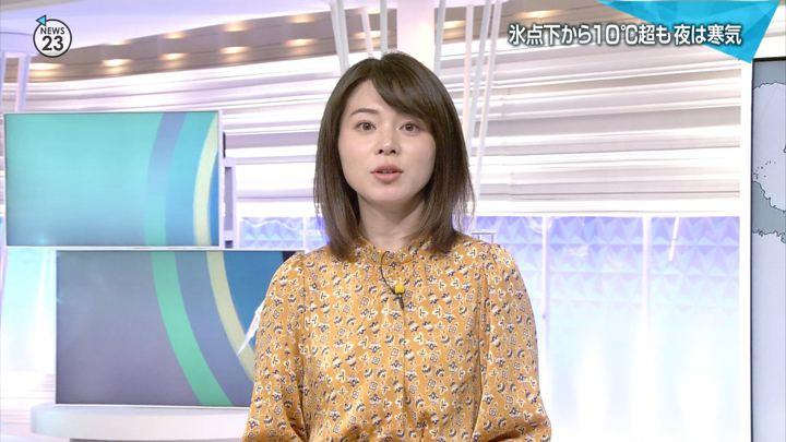 2019年01月07日皆川玲奈の画像09枚目