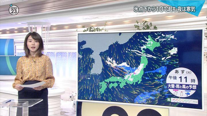 2019年01月07日皆川玲奈の画像10枚目