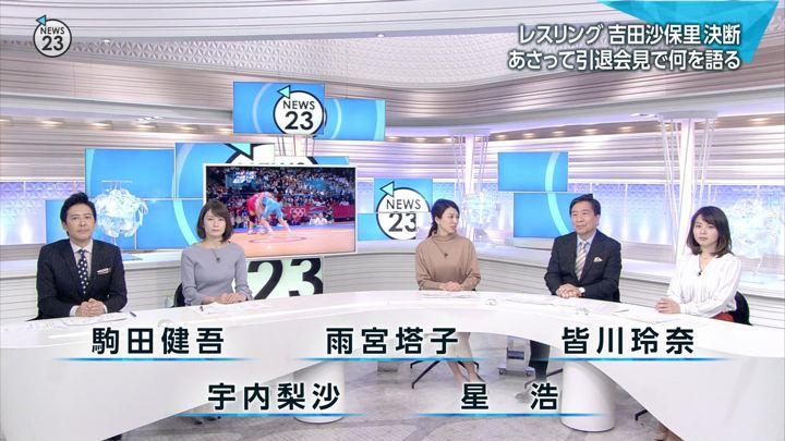 2019年01月08日皆川玲奈の画像01枚目