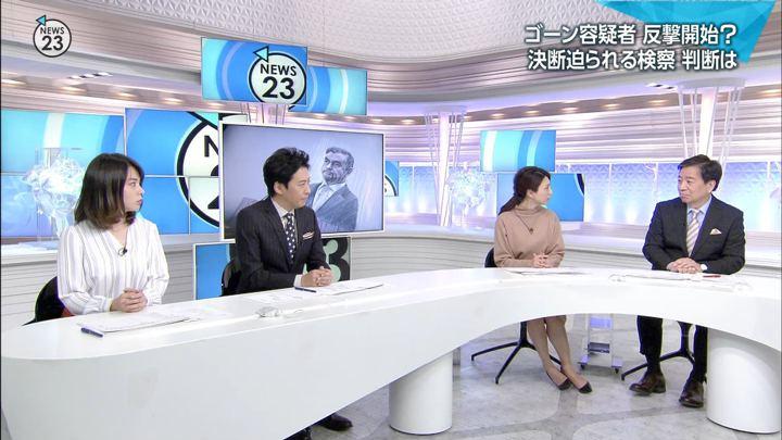 2019年01月08日皆川玲奈の画像02枚目