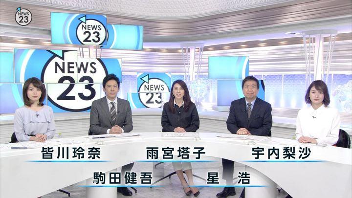 2019年01月09日皆川玲奈の画像01枚目