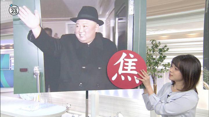 2019年01月09日皆川玲奈の画像06枚目