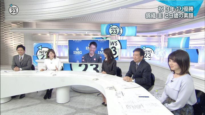 2019年01月09日皆川玲奈の画像10枚目