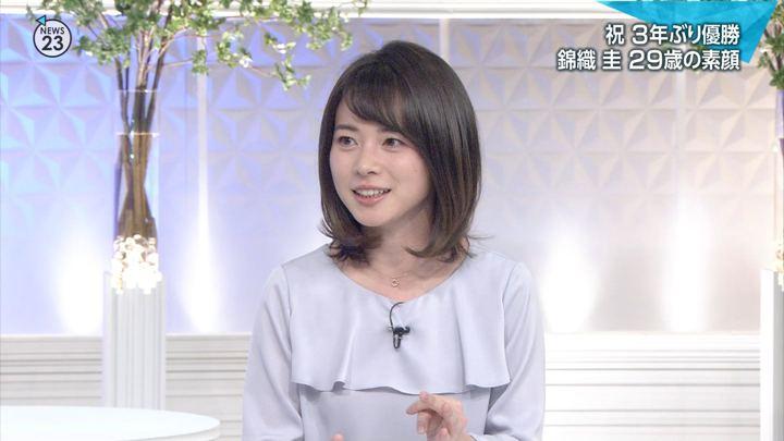 2019年01月09日皆川玲奈の画像12枚目