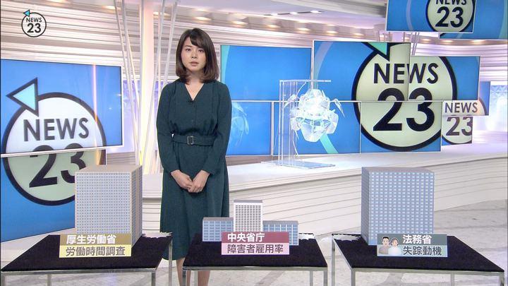 2019年01月10日皆川玲奈の画像01枚目