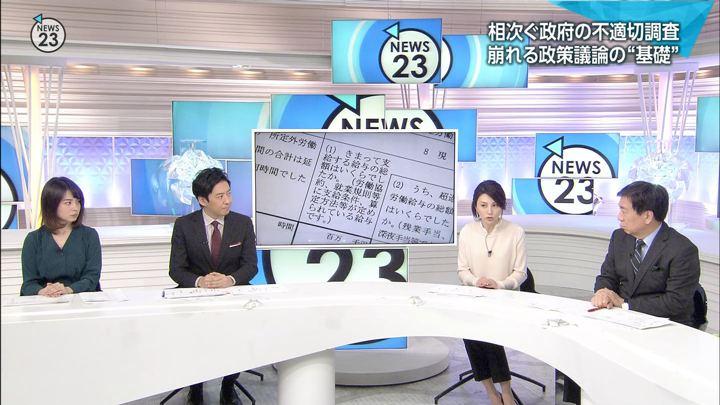 2019年01月10日皆川玲奈の画像03枚目