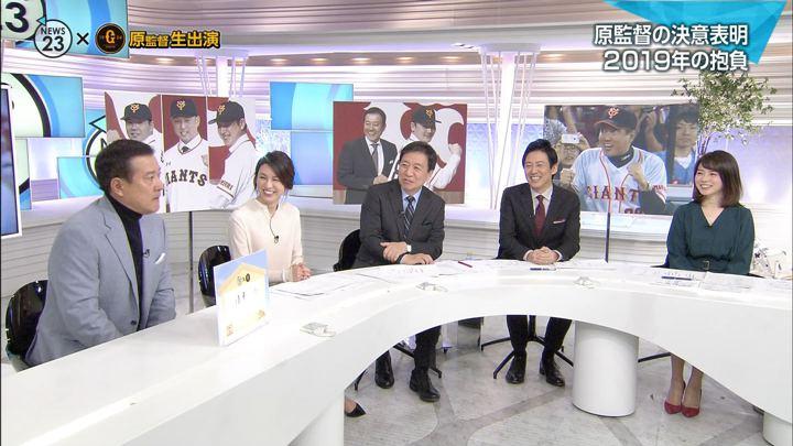 2019年01月10日皆川玲奈の画像08枚目