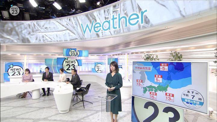 2019年01月10日皆川玲奈の画像09枚目