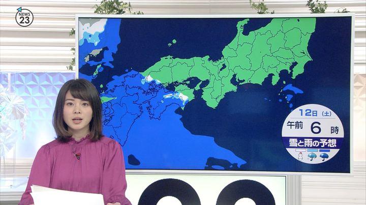 2019年01月11日皆川玲奈の画像06枚目