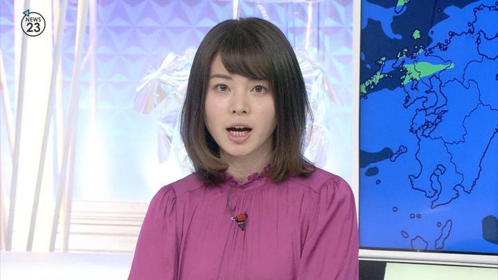 2019年01月11日皆川玲奈の画像09枚目