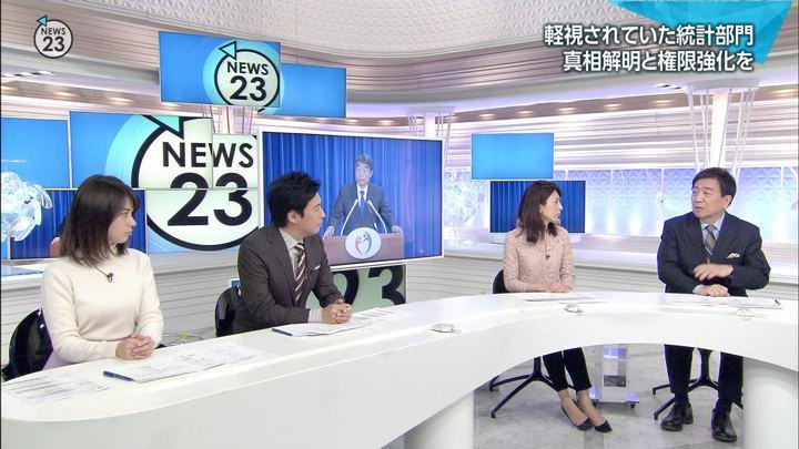 2019年01月25日皆川玲奈の画像04枚目