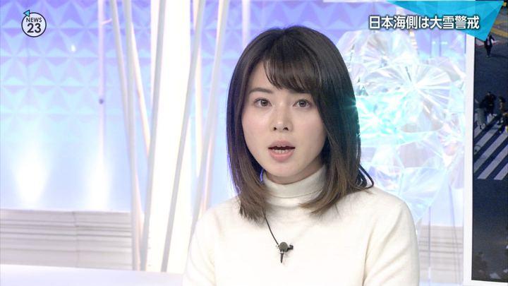 2019年01月25日皆川玲奈の画像11枚目