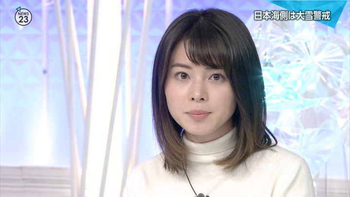 2019年01月25日皆川玲奈の画像12枚目