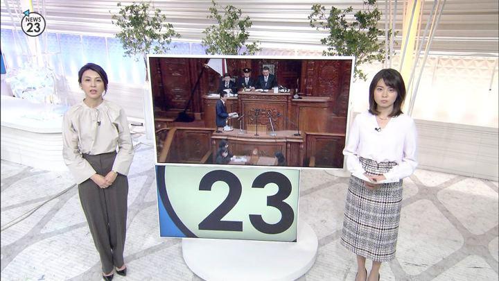 2019年01月28日皆川玲奈の画像02枚目