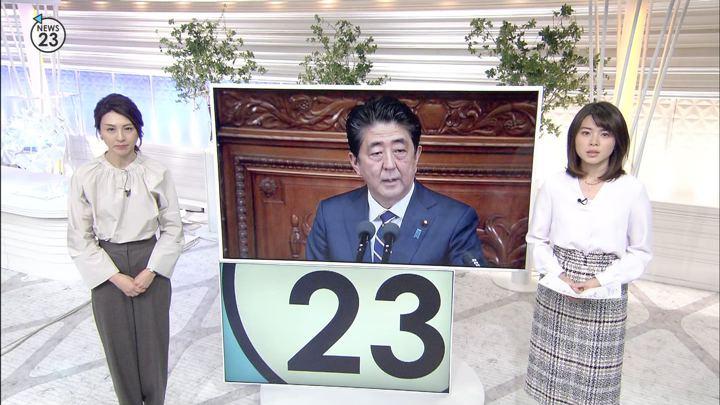 2019年01月28日皆川玲奈の画像03枚目