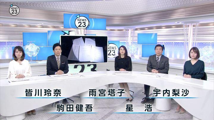 2019年01月29日皆川玲奈の画像01枚目