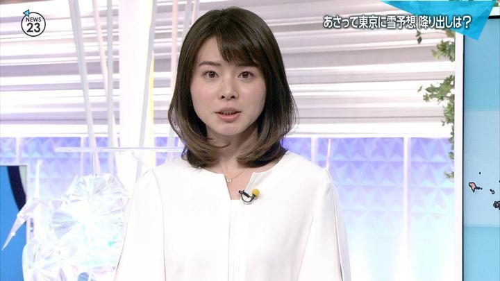 2019年01月29日皆川玲奈の画像09枚目
