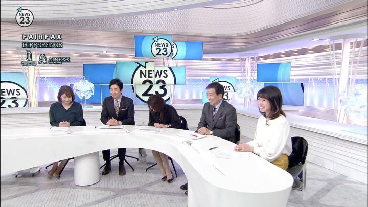 2019年01月29日皆川玲奈の画像11枚目