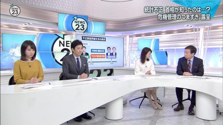 2019年01月30日皆川玲奈の画像02枚目