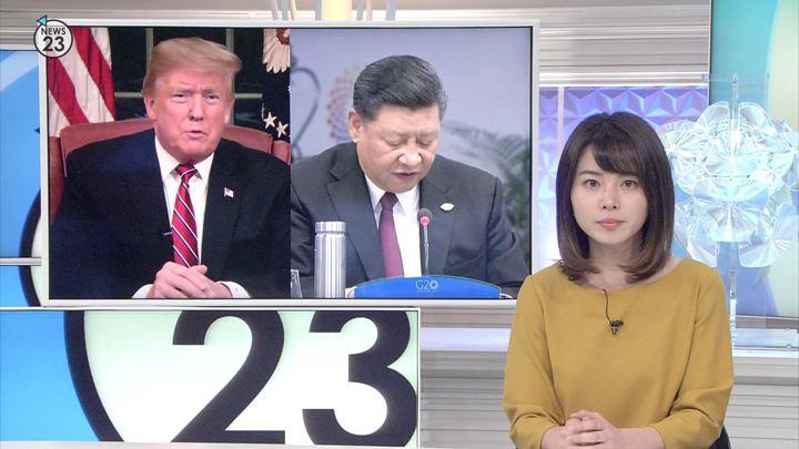 2019年01月30日皆川玲奈の画像05枚目