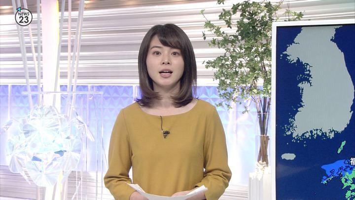 2019年01月30日皆川玲奈の画像06枚目