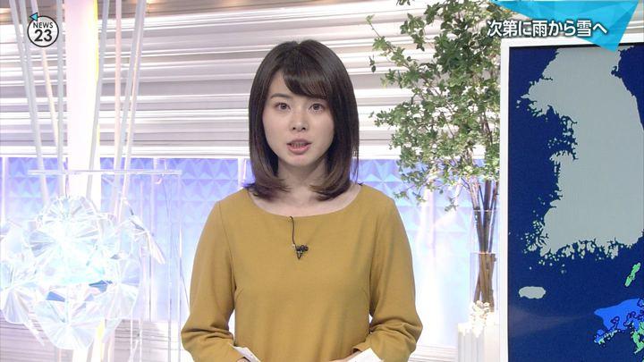 2019年01月30日皆川玲奈の画像07枚目