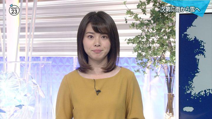2019年01月30日皆川玲奈の画像08枚目