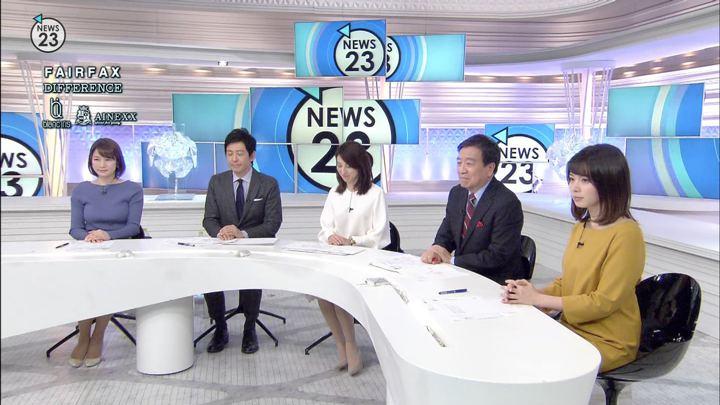 2019年01月30日皆川玲奈の画像10枚目
