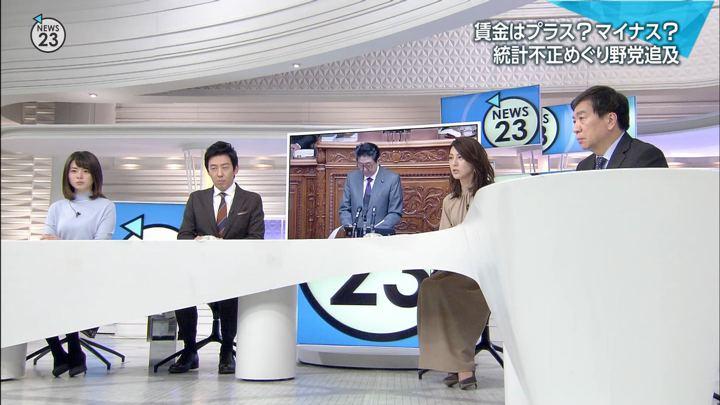 2019年01月31日皆川玲奈の画像05枚目