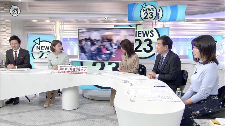 2019年01月31日皆川玲奈の画像09枚目
