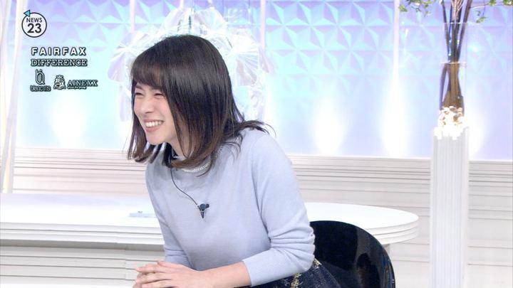 2019年01月31日皆川玲奈の画像15枚目