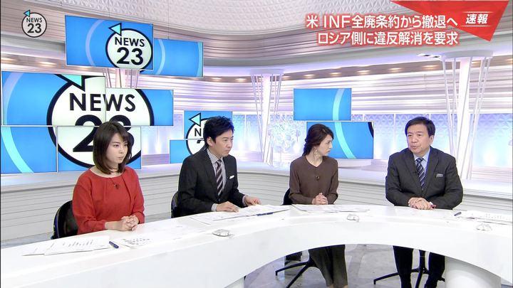 2019年02月01日皆川玲奈の画像05枚目