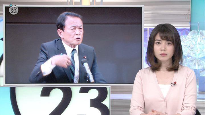 2019年02月04日皆川玲奈の画像03枚目